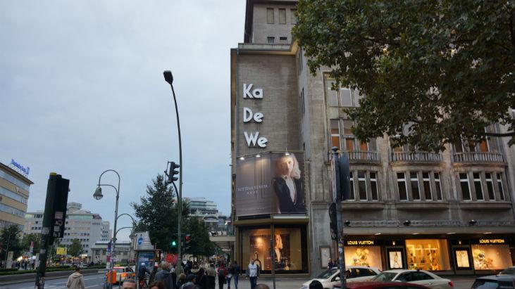 KaDeWe в Берлине